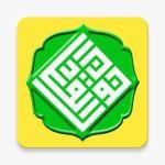 Nurul Quran